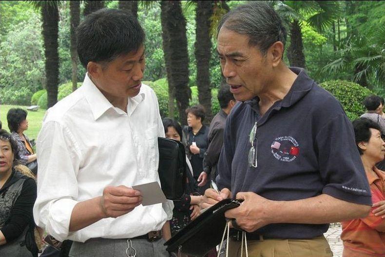 Китаев Сайт Знакомств