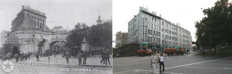 History: then and now, Moscow, Russia